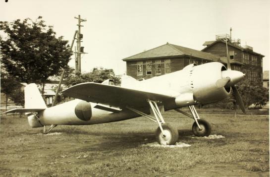 Nakajima Ki-115 Tsurugi: Low-cost suicide.