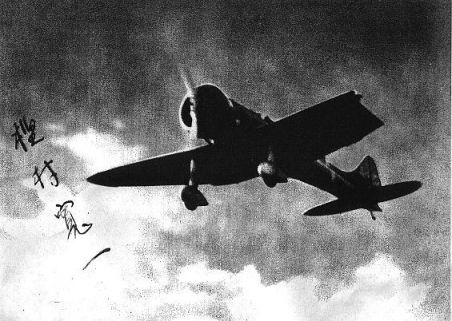 Mitsubishi A5M1: One and a half is more than enough.
