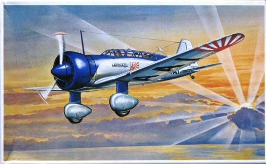 Mitsubishi Ki-15: Kamikaze's first sensation… (II)